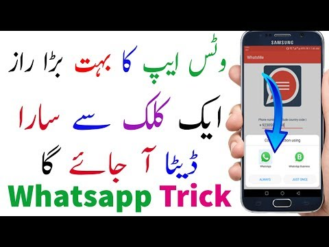 Send Photos without saving number on whatsapp