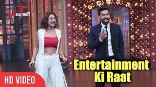Ravi Dubey And Asha Negi | Entertainment Ki Raat Promo | Comedy