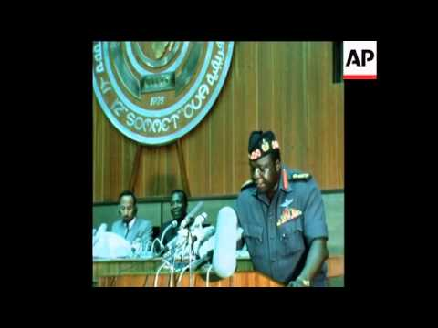 SYND 19 7 75 IDI AMIN ADDRESSES THE ORGANISATION OF AFRICAN UNITY CONFERENCE