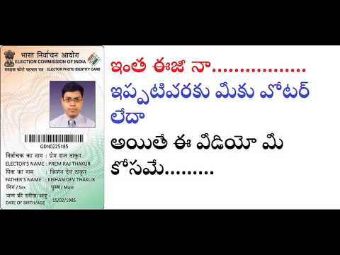 how to apply new voter id in online in telugu. andhra pradesh