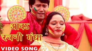खाटी गवाटी होली गीत 2017 - Vijay Lal Yadav - Vijay Lal Rang Lagaihe Holi Me - Bhojpuri Holi Songs
