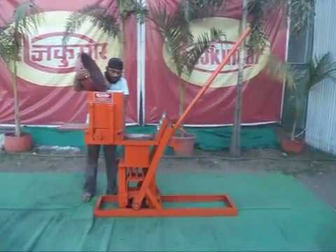 Rajkumar Agro Engineers  ----Manual  charcoal Briquette Making (Mechanical type) Machine
