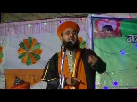 हज़रत बिलाल की अज़ान | Hazrat Bilal رضي