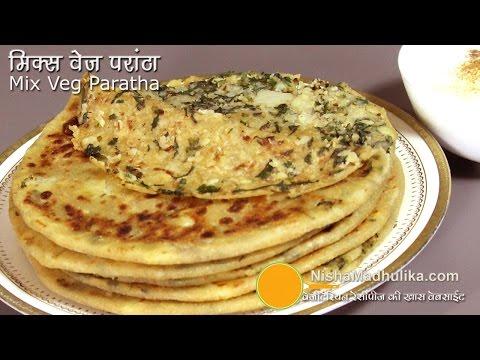 Mix Veg Paratha Recipe - Mixed Vegetable Paratha - Veg Stuffed paratha
