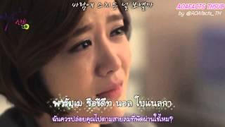 [Karaoke-Thai Sub] Choa (AOA) - Words I Couldn