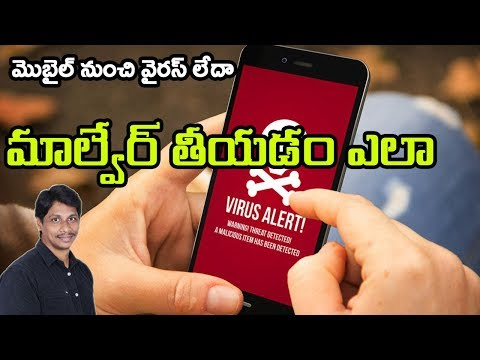 How to remove malware or virus from android ||Telugu Tech Tuts