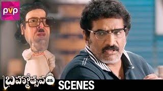Rao Ramesh and Rao Gopal Rao Funny Conversation   Brahmotsavam Movie Scenes   Mahesh Babu   Samantha