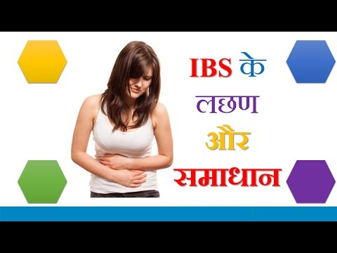 IBS symptoms and treatment  Irritable Bowel Syndrome