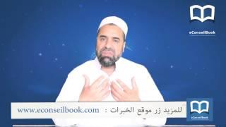Mr. Abou Mouad Mohamed : أبو معاذ محمد الشقرطيل : الطريق إلى السعادة (الجزء الثاني)