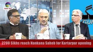 Is Imran Government shacking by Maulana Fazal Azadi March? GUFTAGU @TAGTV