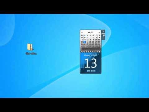 Blue Calendar Windows 7 Gadget