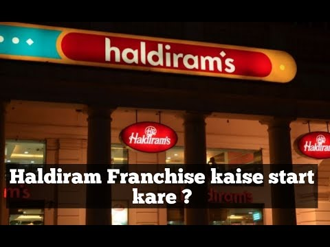 How to start a Haldiram franchise in Hindi | Haldiram Franchise in India