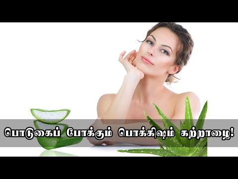 பொடுகைப் போக்கும் பொக்கிஷம் கற்றாழை! | How to use aloe vera for dandruff?