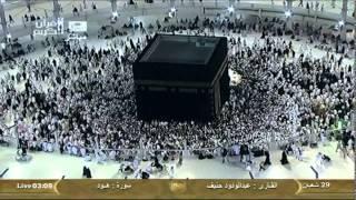 سورة هود Hud - عبد الودود حنيف  Saudi Quran HD
