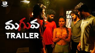 Maguva official Trailer | Maguva Trailer | Shreyas ET | Shreyas Media