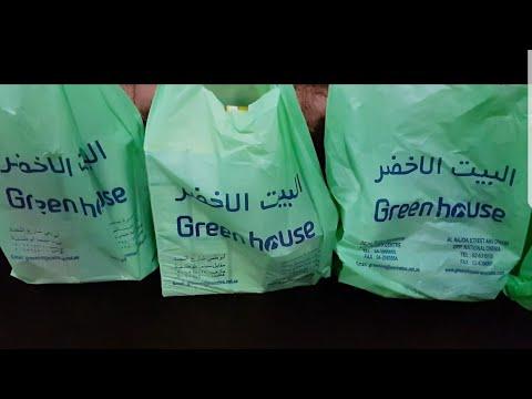 BUDGET SHOPPING AT GREENHOUSE, DUBAI
