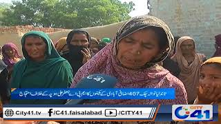 Tandlianwala Chak No 407 residents protest against MPA Jafar Ali Hocha