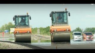 Як ремонтують Одеську трасу та коли в Україні будуть нові дороги