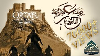 {Hindi/Urdu }Hazrat Umer bin Khattab vs Shaitan Iblees (Molana Tariq Jameel Saheb) 2017