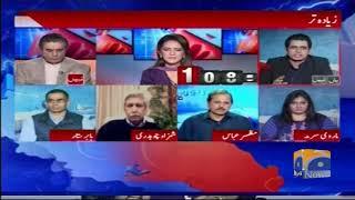 Election act 2017 per Noon league ke arkan e Assembly ghair hazir kyon? Report Card