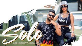 Mounim Slimani - SOLO feat. Ilham Karaoui (Exclusive Music Video) | صولو