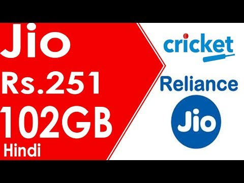 Jio Upcoming Plan For IPL | Jio Cricket Season Pack Details | Hindi