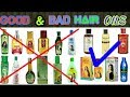 Top Hair Oils Exposed  Best Hair Oils In India For Hair Growth