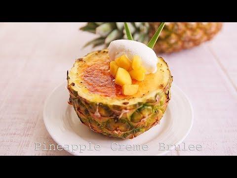 【新感覚スイーツ】パイナップルのクレームブリュレの作り方 ~ Pineapple creme brulee 【料理レシピはParty Kitchen🎉】