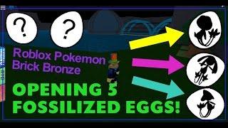 Pokemon Brick Bronze Fossilized Eggs Daikhlo