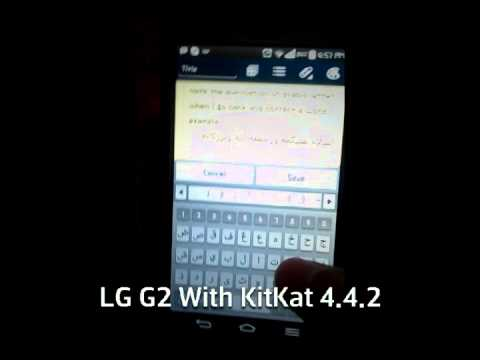 LG G2 Arabic typing bug, letter duplication