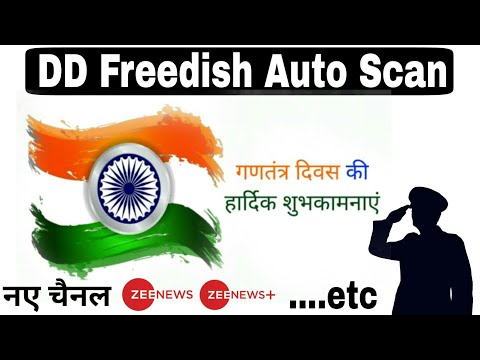 Republic Day Special DD Freedish Latest Channel List with New Channels | DD Free Dish Auto Scan