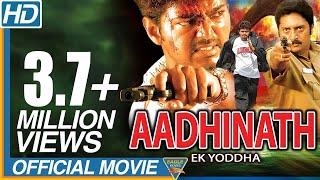 Adi Narayan (Aathi) Hindi Dubbed Full Movie HD || Vijay, Trisha || Eagle Hindi Movies