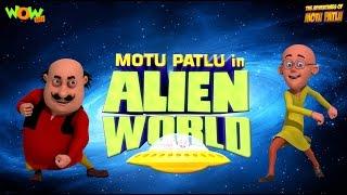 Alien World - Movie - Motu Patlu - ENGLISH, SPANISH & FRENCH SUBTITLES!