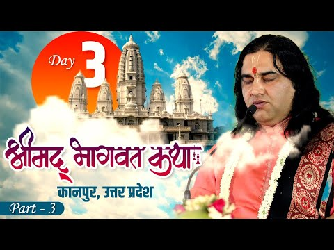 Xxx Mp4 Devkinandan Ji Maharaj Srimad Bhagwat Katha Ahmdabad Gujrat Day 3 Part 3 3gp Sex