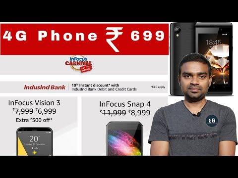 4G Phone ₹699, Xiaomi Duplicate Mobile, Airtel 1 Year Plan, Idea 109 Plan, Tech Prime #118