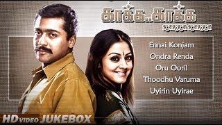 Suriya Super Hit Songs  Kaakha Kaakha Movie  Audio Jukebox  Jyothika  Harris Jayaraj Hit Songs