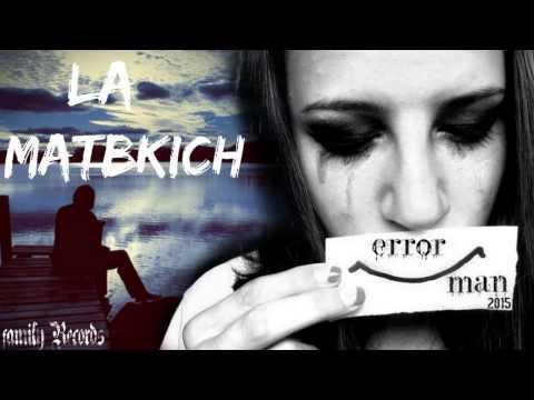 ERORE 2012 TÉLÉCHARGER MP3