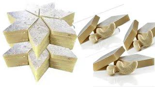 सिर्फ दो चीजों से बनाएं हलवाई जैसी काजू की कतली घर पर! kaju barfi recepie! Kaju katli make at home