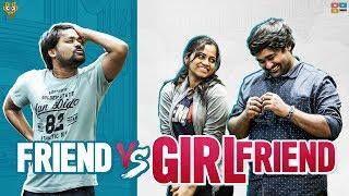 How we treat our Friend Vs Girl Friend|| Bumchick Babloo || Tamada Media