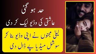 Mxtube.net :: PAKISTANI COUPLES SECRET SEX Mp4 3GP Video & Mp3 Download  unlimited Videos Download