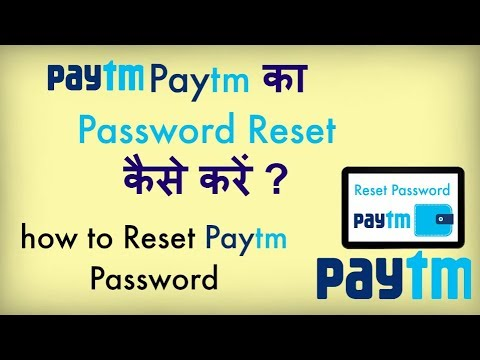 how to reset or forgot paytm password by Android phone ? Reset password by phone call in hindi.