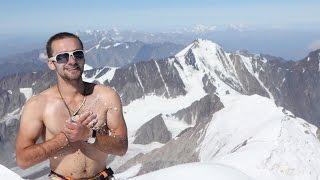 მყინვარწვერი // Mount Kazbek // Гора Казбек