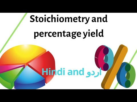percentage yield calculations in hindi and urdu