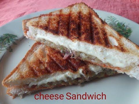 How to make sandwich / cheese sandwich / tiffin box recipe / lunch box recipe / breakfast recipe