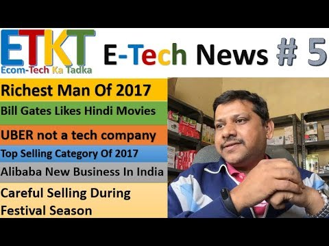 E-Tech News # 5 Top Selling Category, Richest Man Of 2017, Govt Support For Startup,