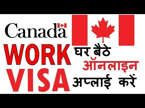 Canada Work Visa | Jobs in canada for indians to get PR in Canada
