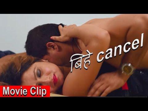 Xxx Mp4 Marriage Cancel Kafal Pakyo Movie Clip 3gp Sex