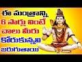 Lord Shiva Songs Nama Sivaaya Spbalasubramaniam Jukebox Bhak
