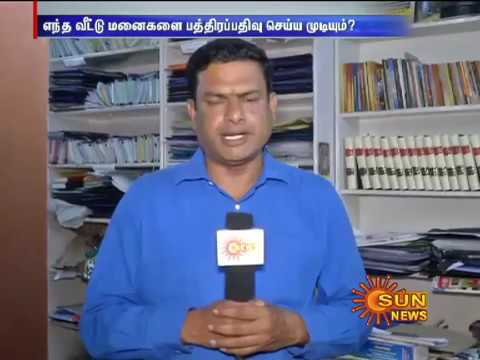 Un Approved land Registration issue news in Tamil Nadu/ Must Watch Now