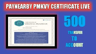 2:13) Download Paynearby Retailar Certificate Video - PlayKindle org